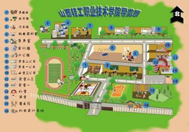 学院导览图2