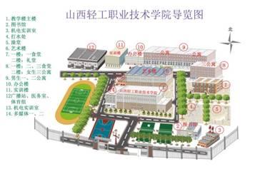 学院导览图3