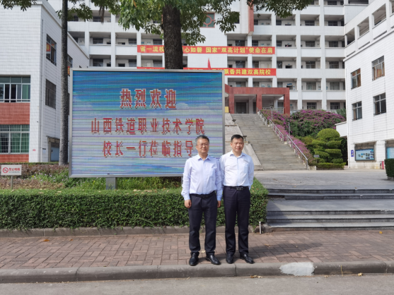 我院任利成院长一行赴广州铁路职业技术学院调研交流