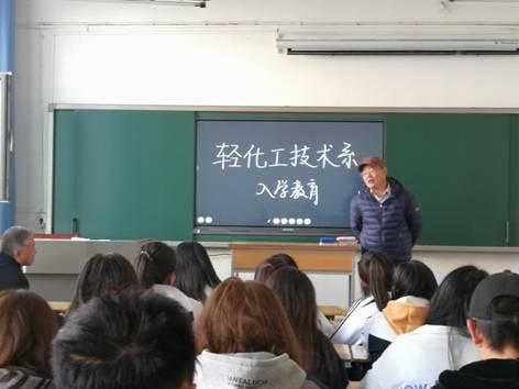 任老师讲话.jpg