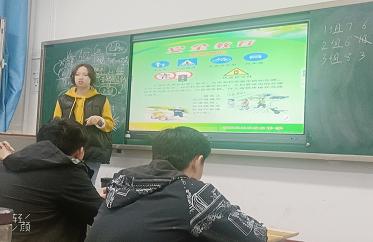 交通工程系开学安全教育第一课