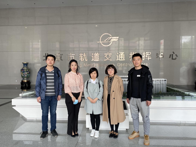促转型 蹚新路 积蓄新动能︱机电工程系赴北京考察、调研北汽新能源等企业