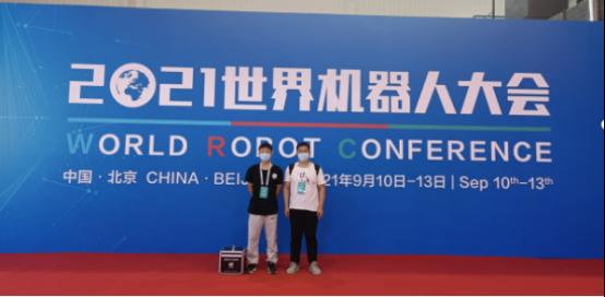 我院智能控制系物联网2031班杨棹蔚、李轩获2021世界机器人大赛锦标赛全国冠军